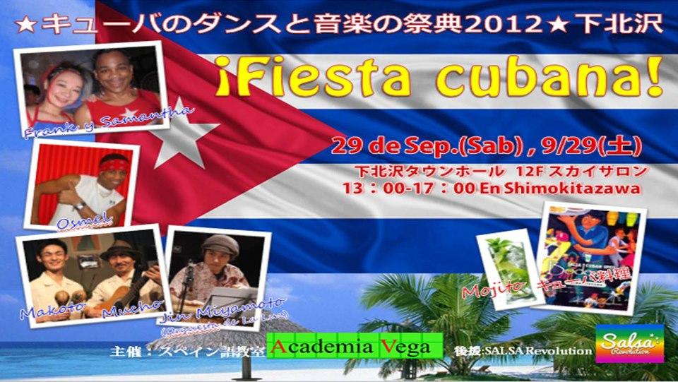 9/26(水)表参道'キューバの見える夜'at プラッサ・オンゼ!_a0103940_1041281.jpg