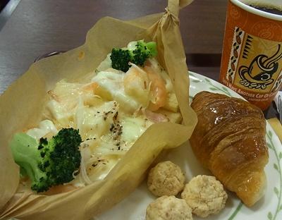 今日のお昼はパン