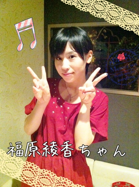 福原綾香ちゃん&優木かなちゃん_a0126663_0534645.jpg