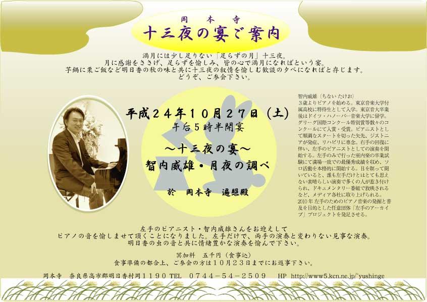c0088380_16474612.jpg