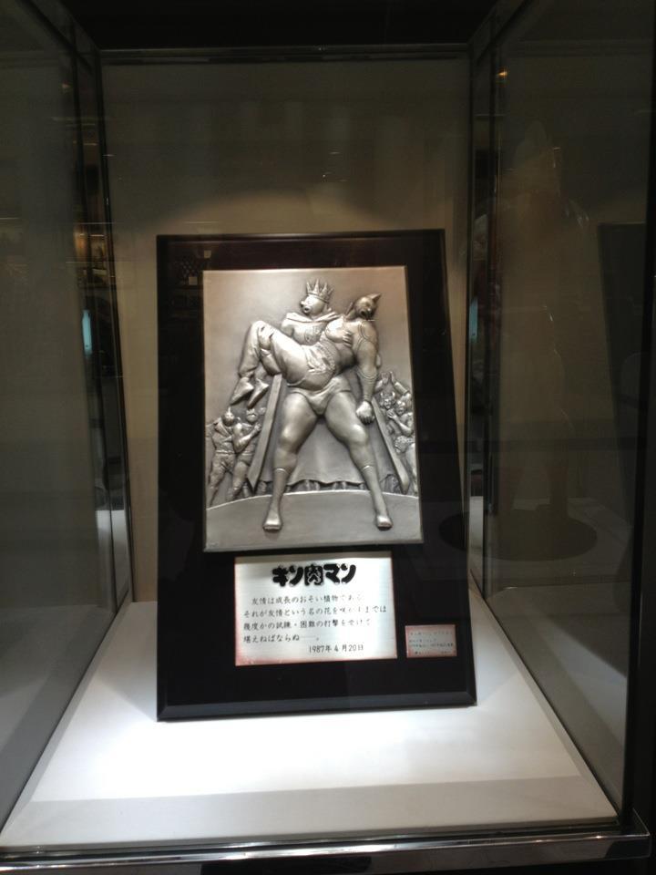 マッスルミュージアムin新宿高島屋!!!!!!!!!!!_f0236990_1771028.jpg
