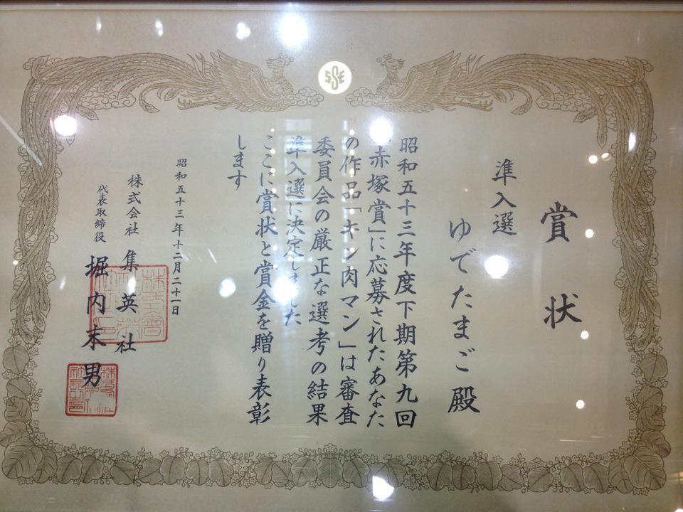 マッスルミュージアムin新宿高島屋!!!!!!!!!!!_f0236990_177231.jpg