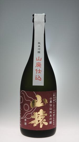 山猿 山廃仕込純米吟醸 [永山酒造]_f0138598_6415137.jpg