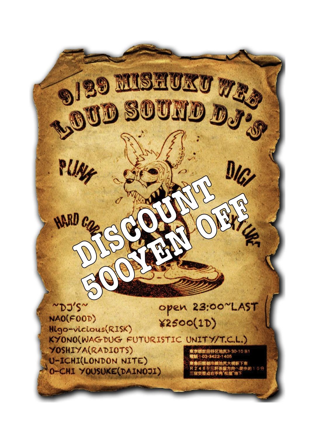9月29日(土) 「L.S.D.」-Loud Sound Dj\'s-_a0097901_1684199.jpg