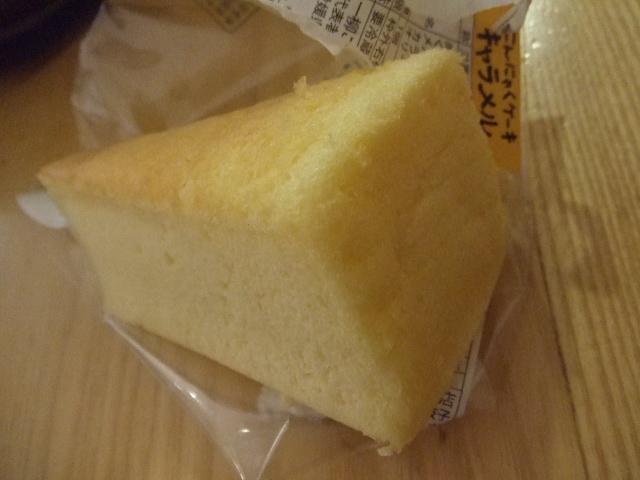 一柳こんにゃく店 こんにゃくケーキ キャラメル_f0076001_234094.jpg
