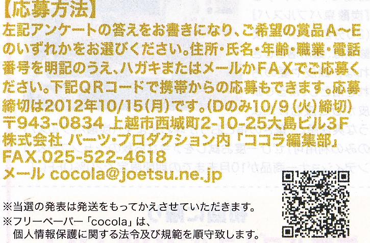b0163804_17425128.jpg