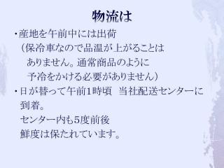 f0070004_1418667.jpg