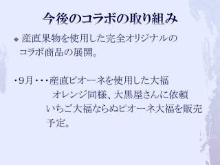 f0070004_14201367.jpg