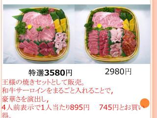 f0070004_14224289.jpg