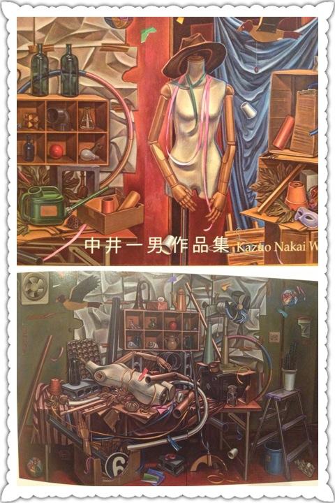 中井一男先生 (ギャラリー ビルゲイト) と テルマエロマエ5巻_a0194908_20463320.jpg