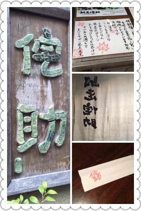 ボローニャ絵本 と 土山人 侘助_a0194908_2121691.jpg
