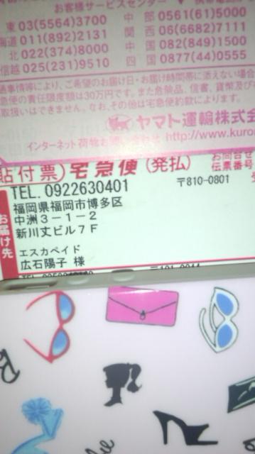 f0085810_17343447.jpg
