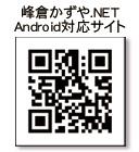 f0090822_16422711.jpg