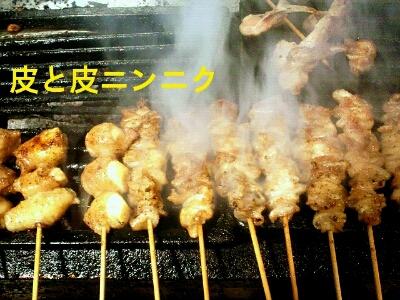 大阪市福島区の焼き鳥六源です!_d0199623_2454556.jpg