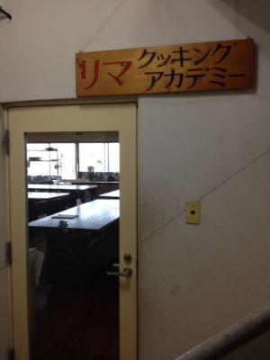 キッチンで九星気学_f0095325_932977.jpg