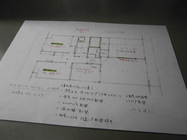 板橋区、マンションリフォーム工事  (原状回復工事) 2_a0214329_17572130.jpg