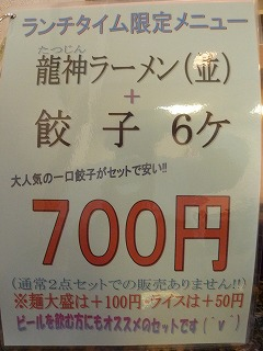 b0209132_1939492.jpg
