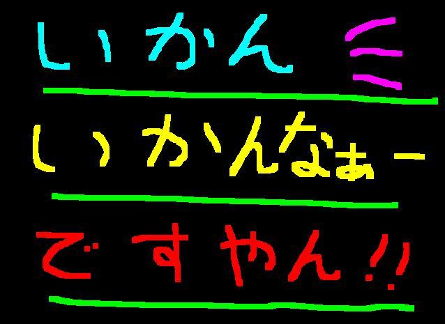f0056935_1953216.jpg