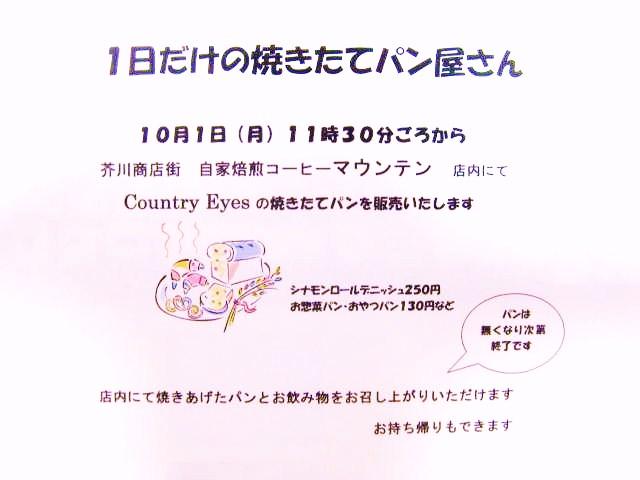 b0123044_7183382.jpg