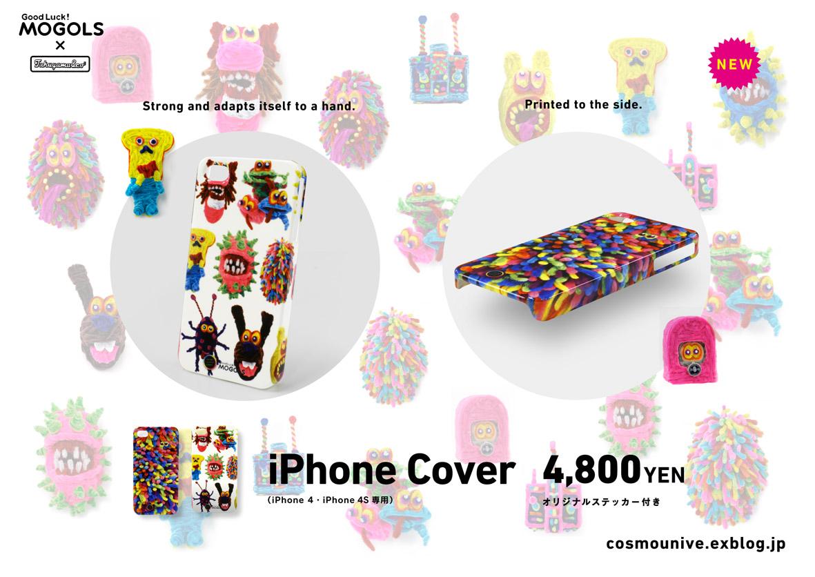 モールのiPhoneケース!!_a0136846_18571659.jpg