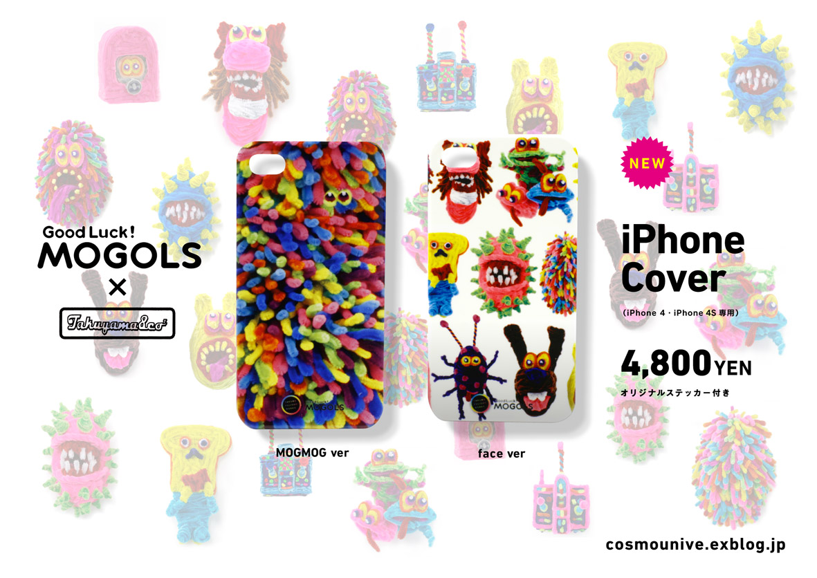 モールのiPhoneケース!!_a0136846_1857822.jpg