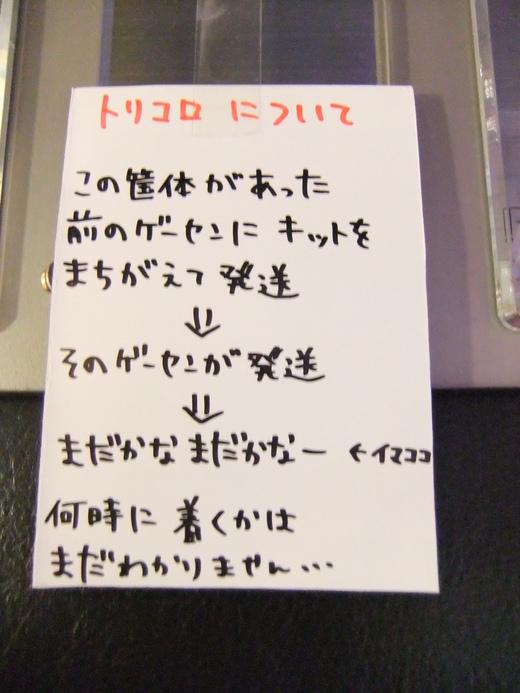 f0019846_712641.jpg