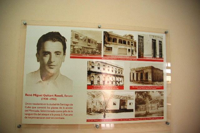 キューバ (69) モンカダ兵営博物館 その1 博物館編_c0011649_14194229.jpg