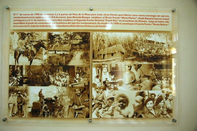 キューバ (69) モンカダ兵営博物館 その1 博物館編_c0011649_14321227.jpg