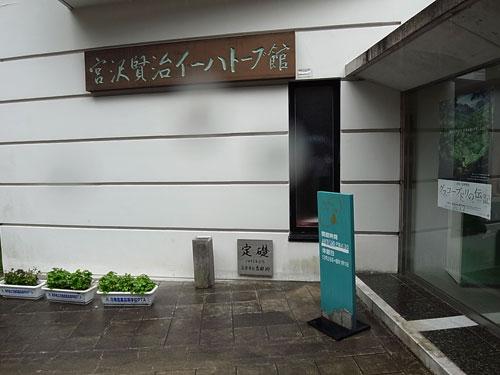 花巻〜気仙沼〜北上〜大槌〜陸前高田_c0189970_20531556.jpg