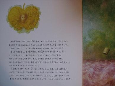 読書の秋***_e0290872_22183390.jpg