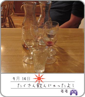 b0024183_20112035.jpg