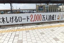 b0097689_9335585.jpg
