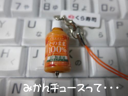 b0200291_20128100.jpg