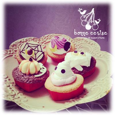 ハロウィンカップケーキ☆_f0134191_14125819.jpg