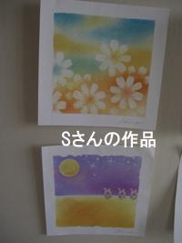 b0075497_1823327.jpg