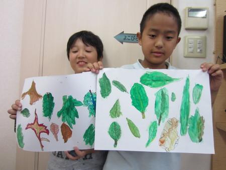 落ち葉を描こう〜松井山手教室☆_f0215199_0454636.jpg