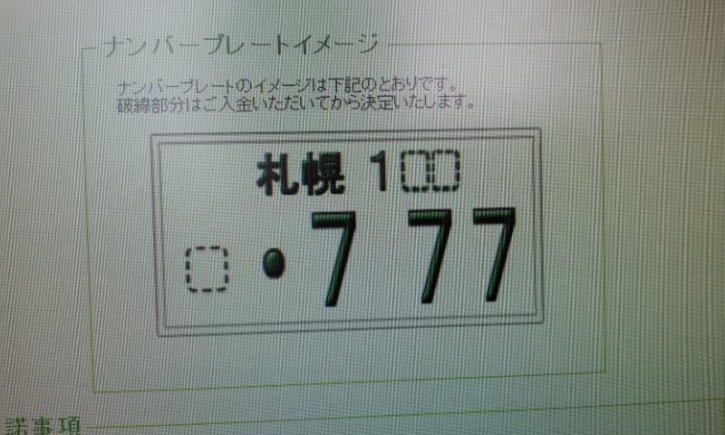 b0127002_19261616.jpg