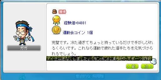 c0084904_1919223.jpg