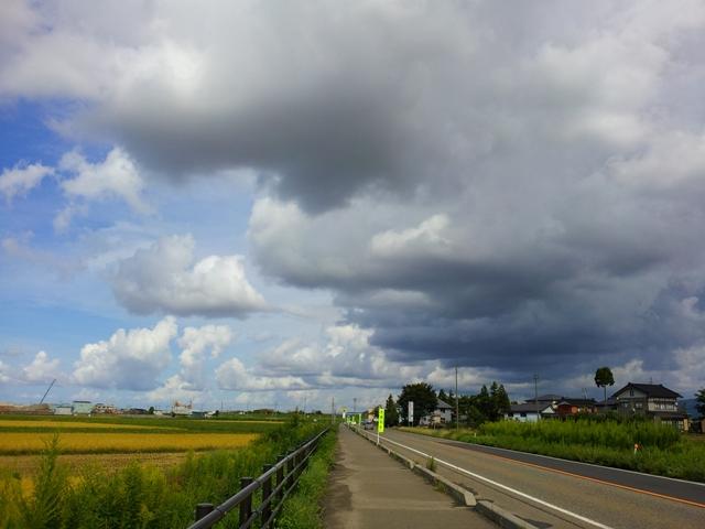 秋の空_e0273004_884838.jpg