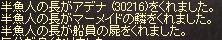 d0021312_2564495.jpg