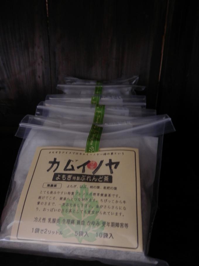 「お結びのココロ」☆_a0125419_2124511.jpg