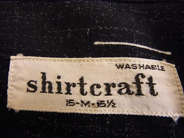 9月29日(土)入荷商品!追加分#15 50\'S オープンカラーシャツ! ブラック!_c0144020_188247.jpg