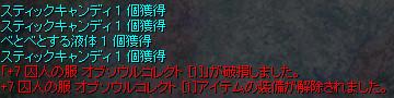 f0089123_1384865.jpg