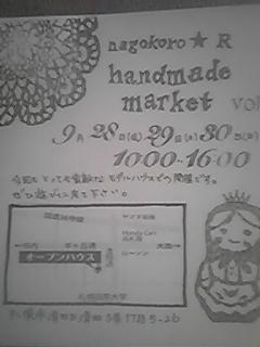 b0236226_9521927.jpg