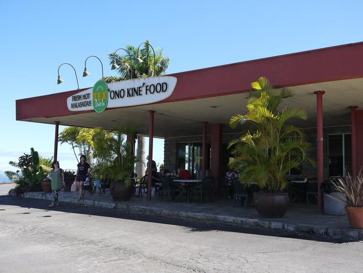 ハワイ島の名レストランたち_a0224731_0304677.jpg