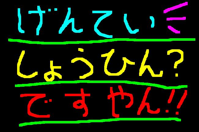f0056935_1937399.jpg