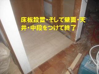 f0031037_21421223.jpg