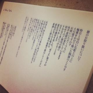 喜多村さんとpopo_a0156649_14474672.jpg