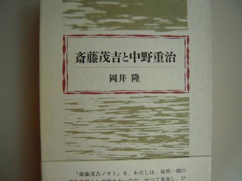b0050651_1023543.jpg