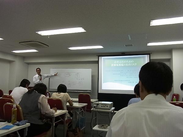 消費税増税の勉強会_c0019551_2158562.jpg